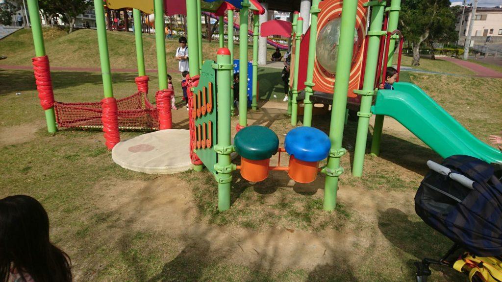 沖縄市山内公園の幼児向け遊具