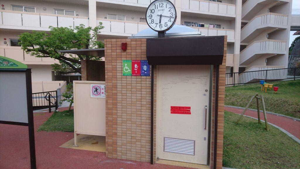 安慶田公園沖縄市のトイレ