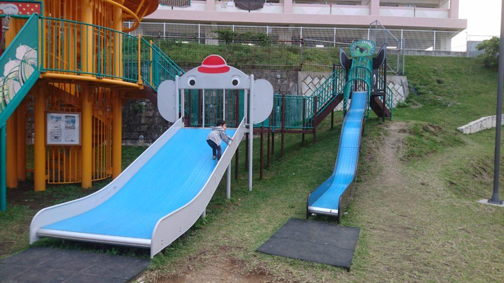 安慶田公園沖縄市の滑り台