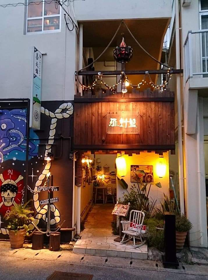 沖縄市中央居酒屋羅針盤の外観