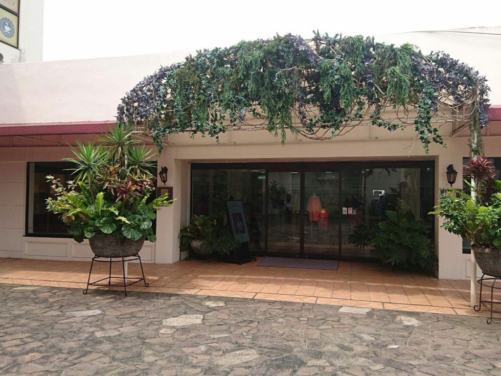 沖縄市プラザハウス