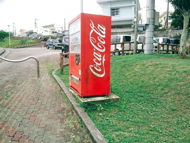 沖縄市園田の諸見里公園の自販機