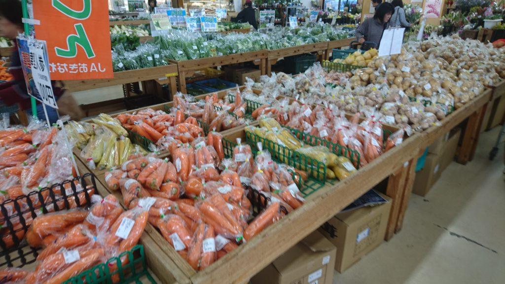 沖縄市登川JAちゃんぷるー市場の野菜
