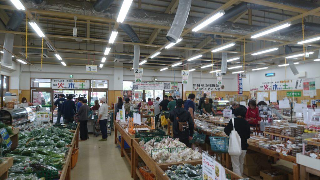 沖縄市登川JAちゃんぷるー市場店内