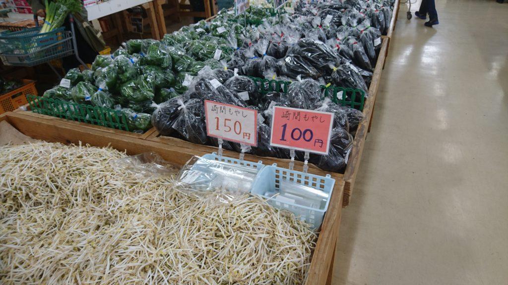 沖縄市登川JAちゃんぷるー市場のもやし