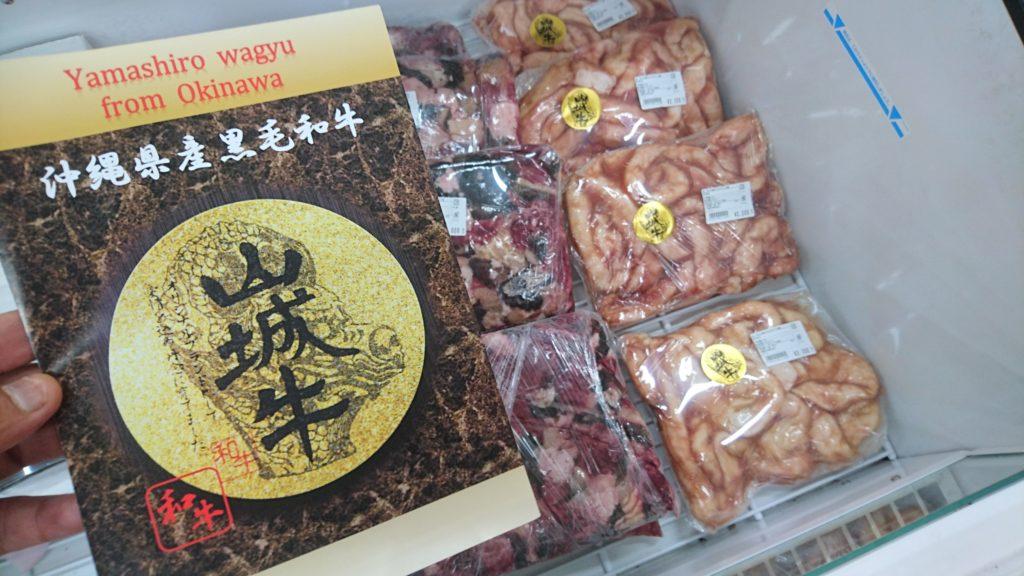 沖縄市登川JAちゃんぷるー市場の山城牛
