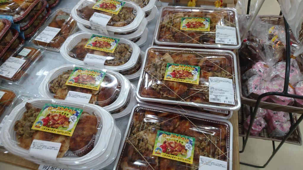 沖縄市登川JAちゃんぷるー市場のローストチキン