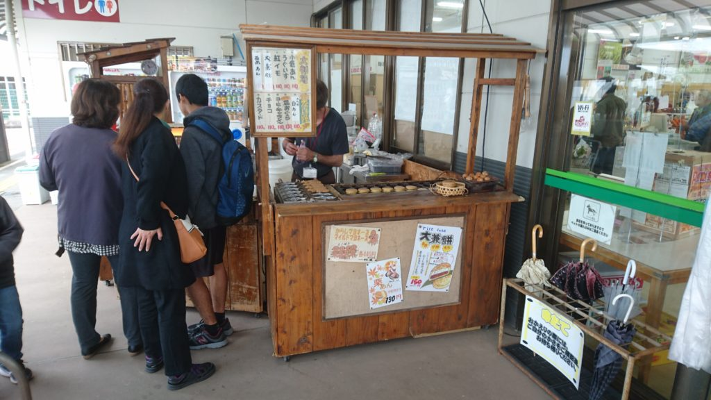 沖縄市登川JAちゃんぷるー市場の出店