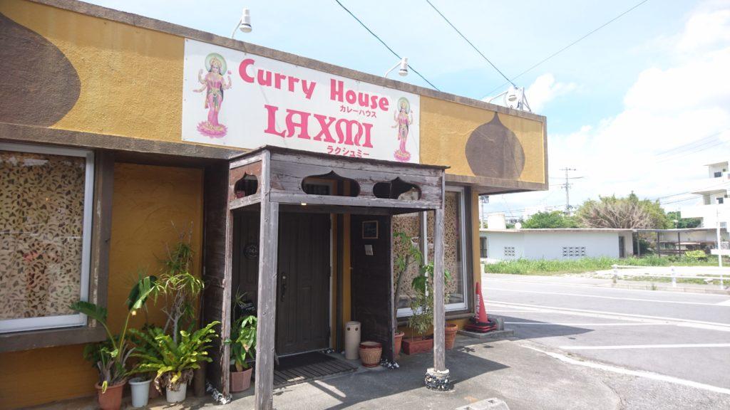 沖縄市ラクシュミー