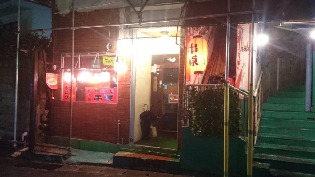 沖縄市胡屋串源の外観