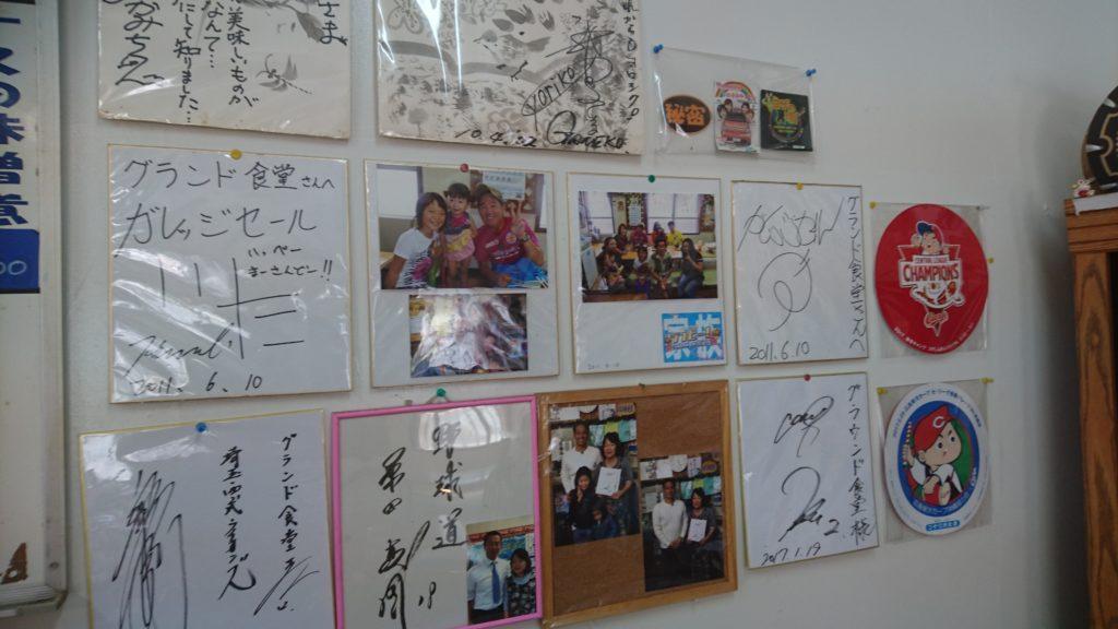 沖縄市上地グランド食堂のサイン