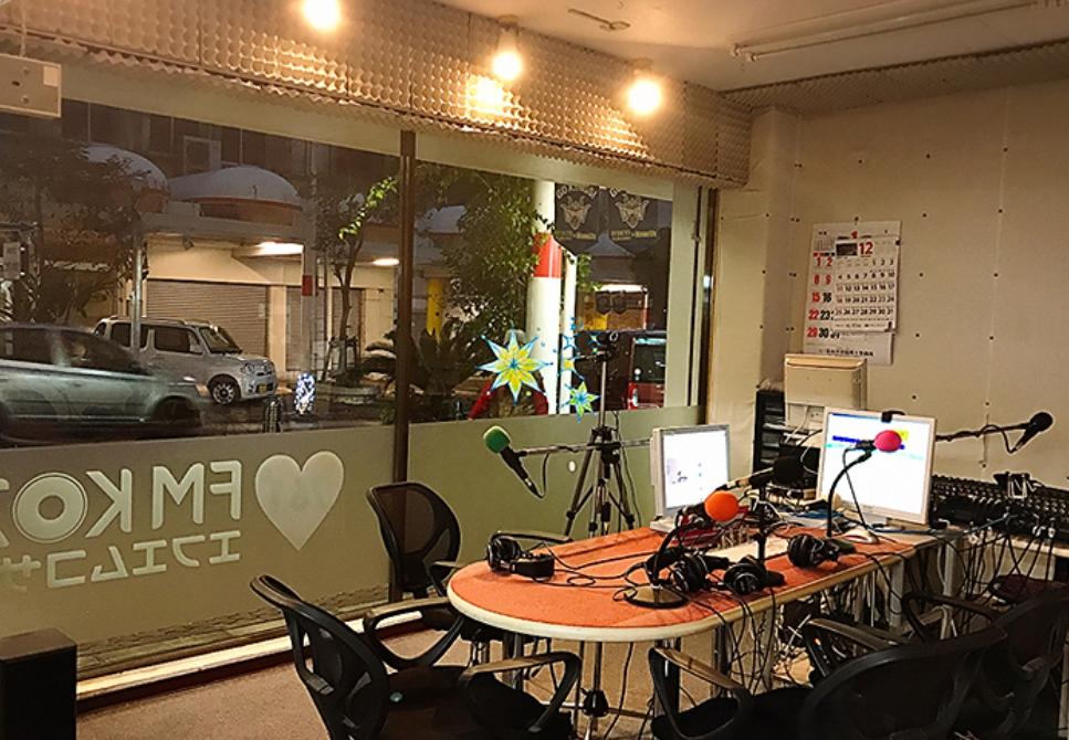 沖縄市中央FMコザ