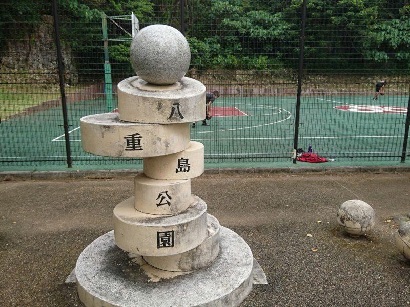 沖縄市八重島の八重島公園のバスケットコート