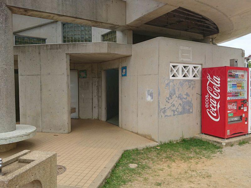 沖縄市海邦マンタ公園のトイレ