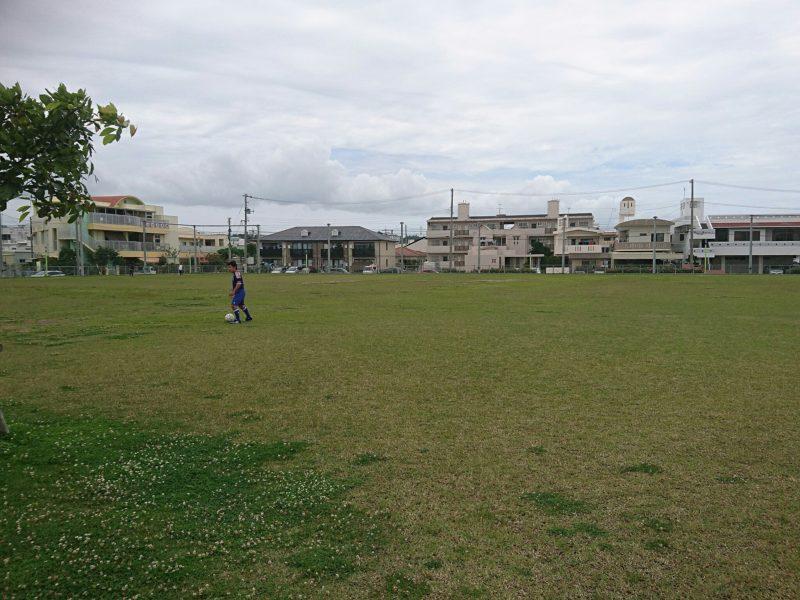 美東公園沖縄市高原