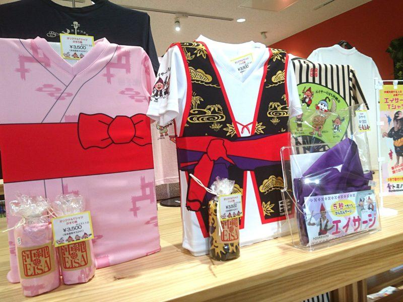 沖縄市上地コザミュージックタウン内エイサー会館のエイサー柄Tシャツ