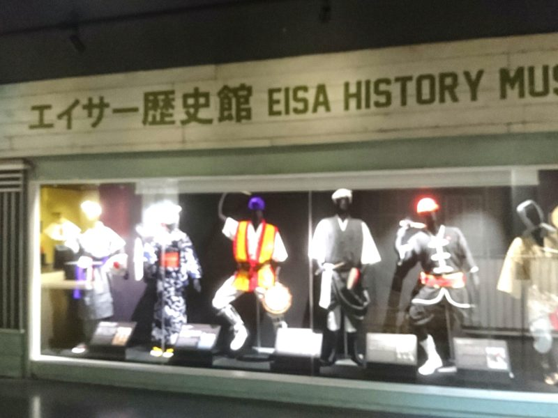 沖縄市上地コザミュージックタウン内エイサー会館の展示品