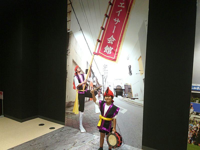 沖縄市上地コザミュージックタウン内エイサー会館の撮影スポット
