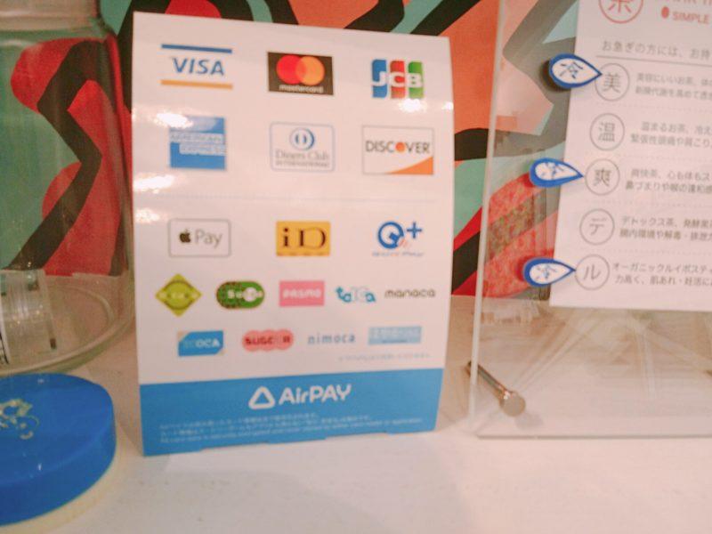 お支払い可能な各種クレジットカード