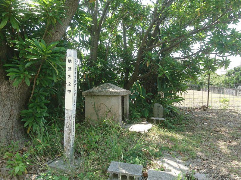 沖縄市古謝の地頭火之神
