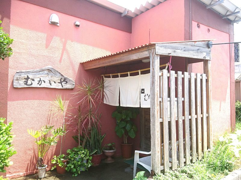 むかいや沖縄市古謝の外観