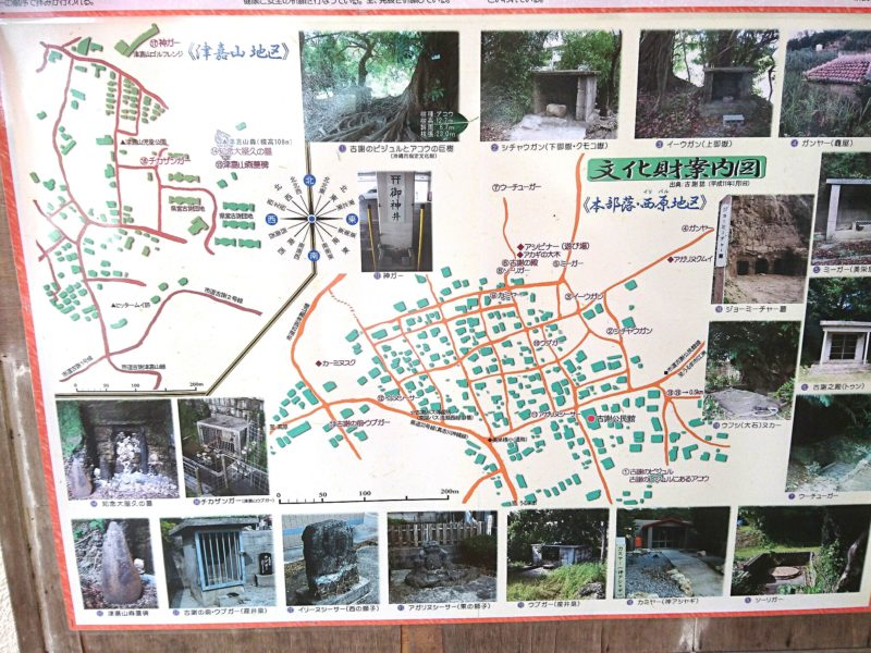 沖縄市古謝のマップ