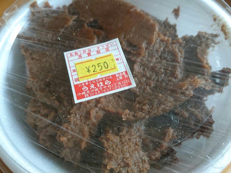 沖縄市中央上原商店の味噌