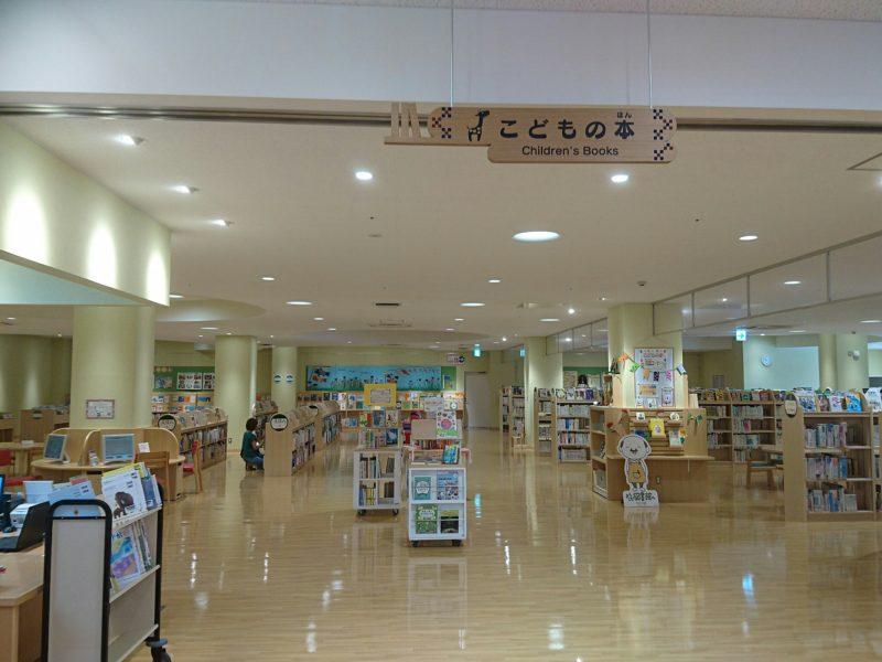 沖縄市中央沖縄市立図書館こどもの本コーナー