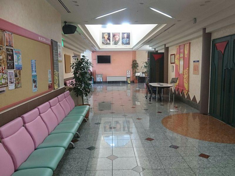 沖縄市中央沖縄市民小劇場あしびなーのホール