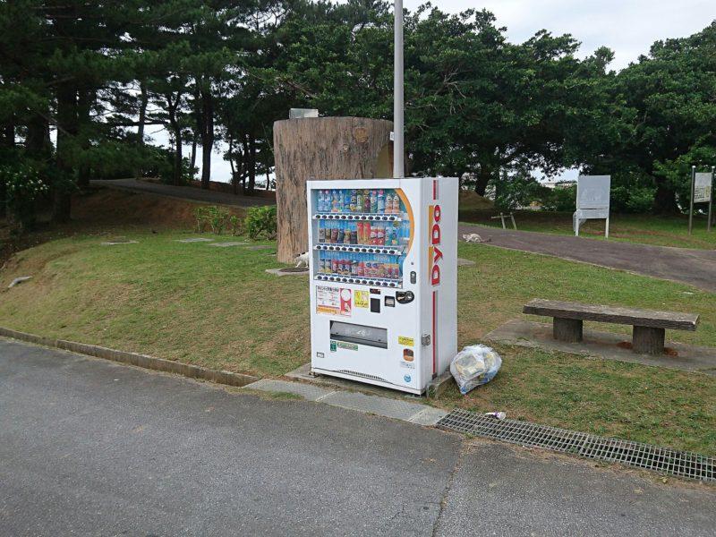沖縄市諸見里コザ運動公園アスレチック広場の販売機