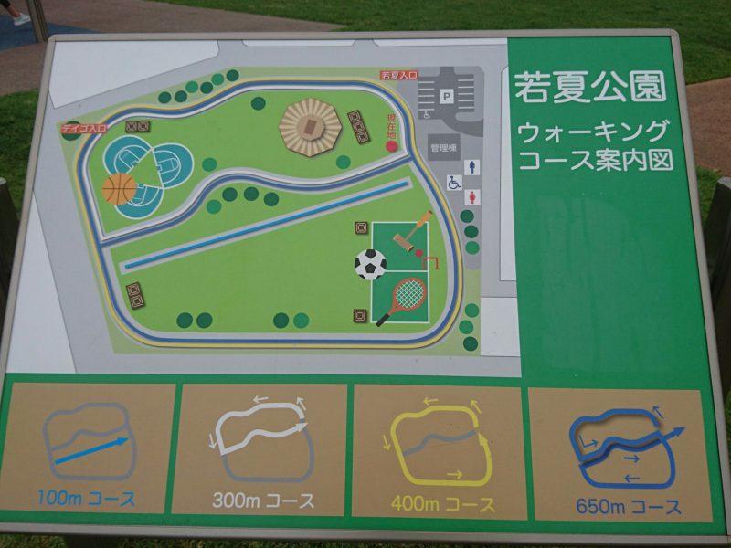 沖縄市若夏公園の地図