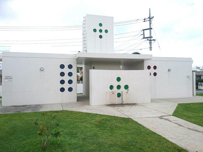 沖縄市東若夏公園のトイレ