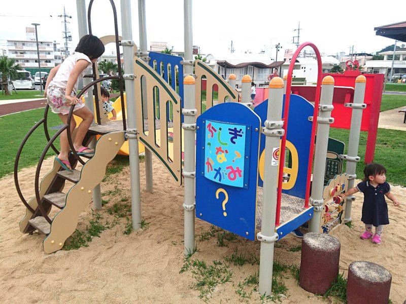 沖縄市若夏公園幼児向け遊具