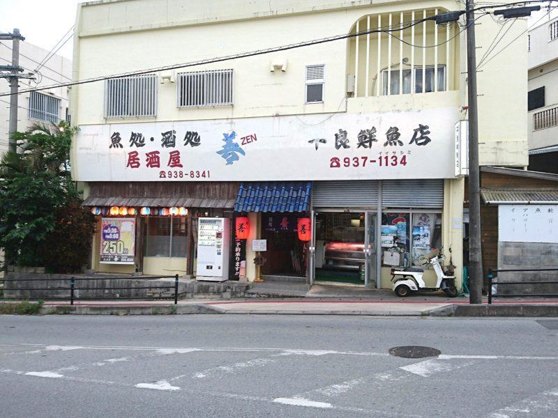 沖縄市室川居酒屋善の外観