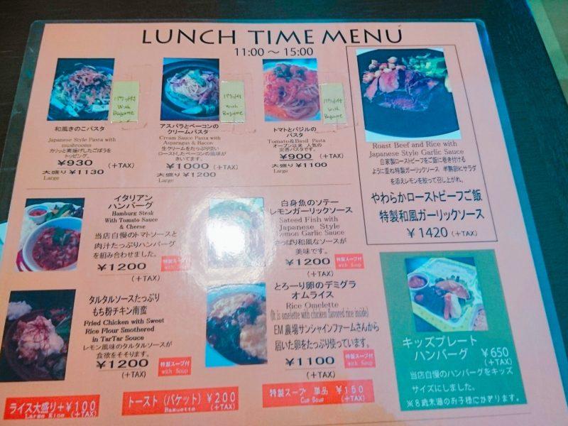 沖縄市バードランドカフェのメニュー