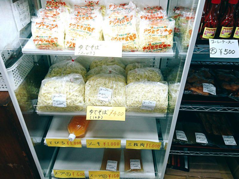 沖縄市高原泡瀬アワセそばの麺販売