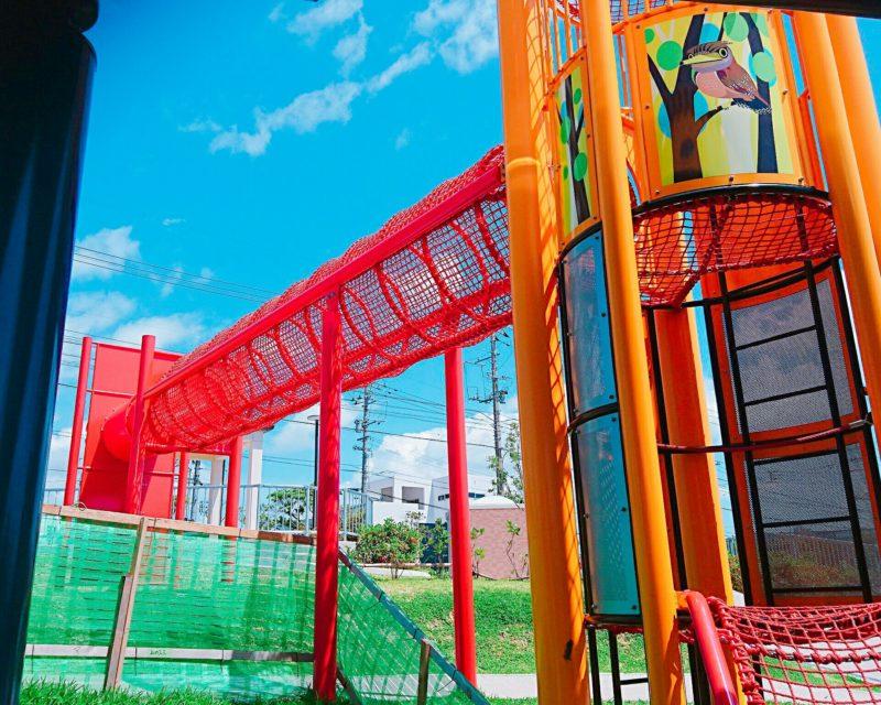 沖縄市宮里第一公園の遊具