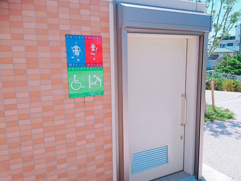 沖縄市宮里第一公園のトイレ
