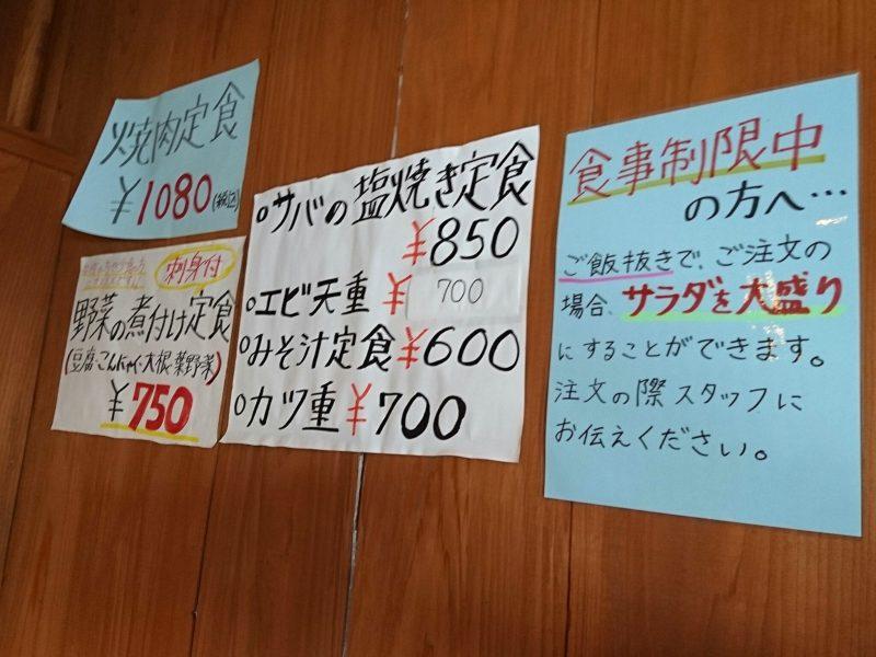 沖縄市胡屋なか・ゆくいの壁かけメニュー