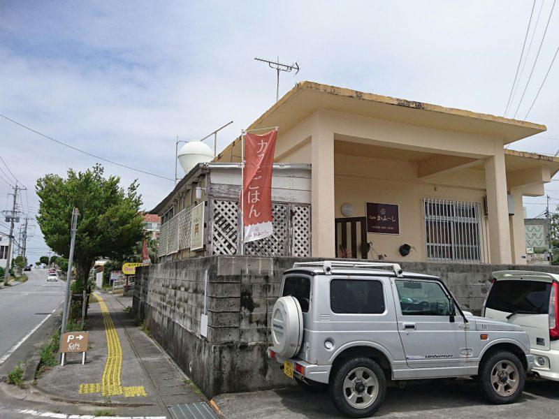 沖縄市胡屋Cafeかふーしの外観