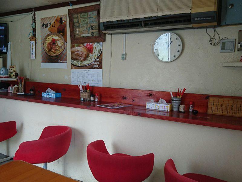 沖縄市安慶田栄食堂のカウンター