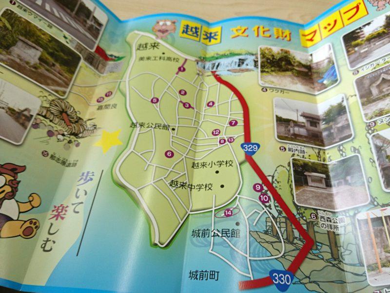 沖縄市越来の文化財マップ