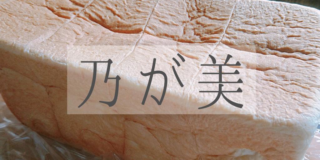 沖縄市久保田プラザハウス乃が美(のがみ)