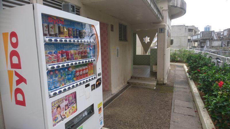 沖縄市室川公園のトイレ