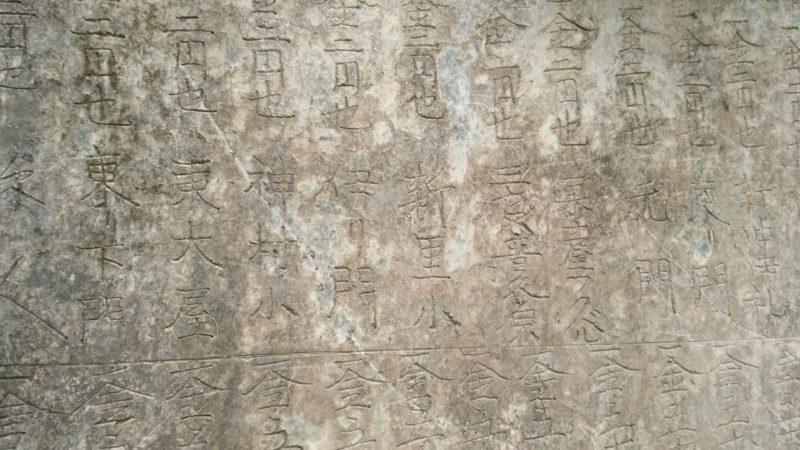 沖縄市室川の室川井(ムルカーガー)の案内板