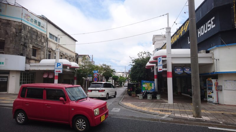 沖縄市中央パークアベニュー