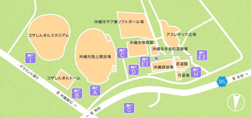 沖縄市諸見里コザ運動公園アスレチック広場の駐車場画像
