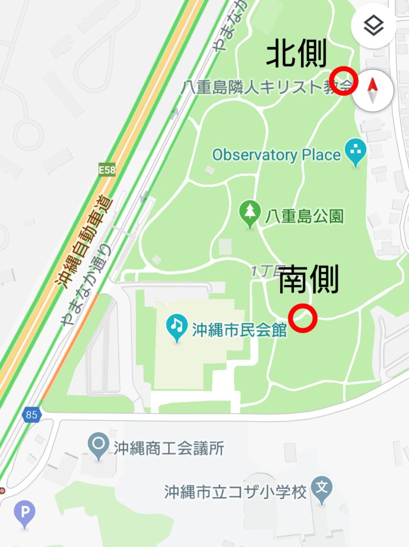 沖縄市八重島の八重島公園マップ