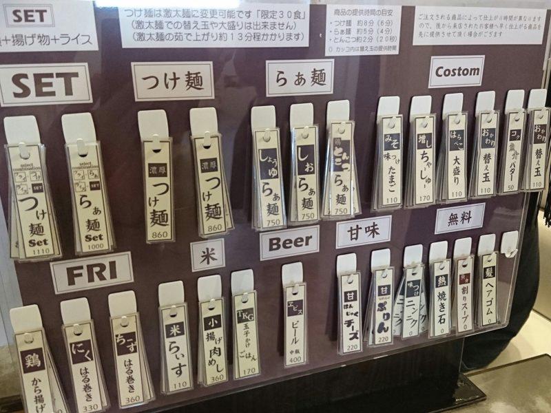 鶏だし工房Garyu-ya(がりゅうや)沖縄市泡瀬メニュー