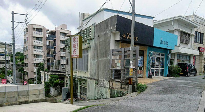 沖縄市原点への交差点